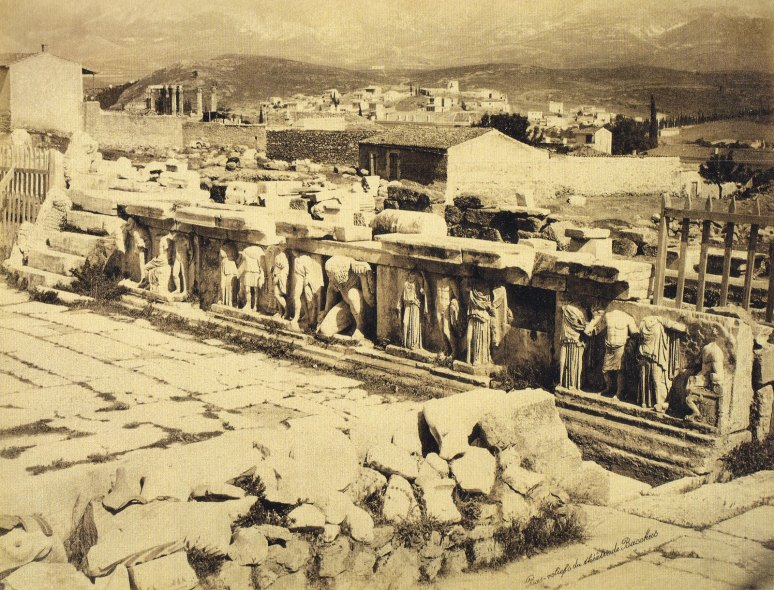 ΠΡΟΣΚΗΝΙΟ  ΔΙΟΝΥΣΙΑΚΟΥ  ΘΕΑΤΡΟΥ    1875  ( Κωνσταντίνου  Δημήτρης)
